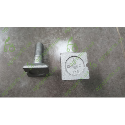 Гвинт ексцентриковий M20x75 12,9 R Zn (більше не випускається)