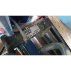 Вал дискової батареї задній 11дисків 31.8x2947мм
